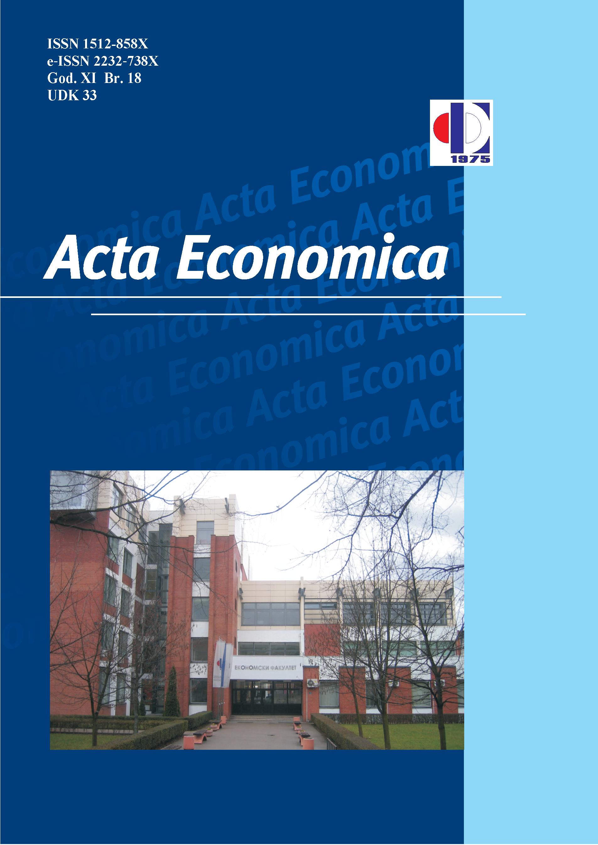 Acta Economica